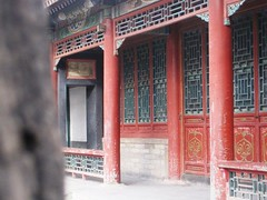 Bejing The Summer Palace - 10150102839541425