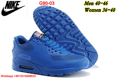 G90-03 Size 36-46 (Wright8616) Tags: american usa flag hyperfuse 90