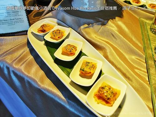 泰國華欣夢幻歐風小酒店 Devasom Hua Hin Resort 住宿推薦 11