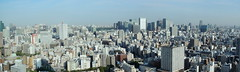 Tokyo Panorama (Luiz Felipe Castro) Tags: pictures vacation urban panorama hot girl beautiful beauty japan skyline wonderful landscape asian photography japanese tokyo photo interesting fantastic asia flickr cityscape photographer view awesome picture frias aerial best most destination  japo incredible attraction 2012 touristic melhores japn asiatica jpy maravilhosas turistica toquio asiatico  luizfelipecastro atrao