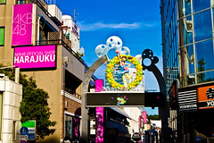 Japan 2012 - Vogue Japan Fashion's Night Out - Harajuku, Tokyo (08/09/2012)