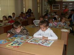 Excursie n bibliotec. Grdinia nr. 226 (Mickiewicz1) Tags: excursie copii carti bibliotecapolona