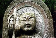 Mountain Jizo (imjackhandy) Tags: film japan canon kyoto ae1 buddhism ohara jizo stonestatues