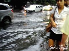 ราชภัฏสวนสุนันทา น้ำท่วม