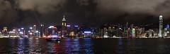 Hong Kong Harbour - evening light show (discopalace) Tags: ocean china travel water skyline night hongkong asia cityscape hongkongharbour hongkongharbor hongkongbay