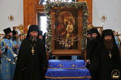 37. Meeting of the Svyatogorsk Icon of the Mother of God / Встреча Святогорской иконы в Лавре