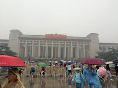 IMG_0369.jpg (Kuruman) Tags: beijing china tiananmensquare  beijingshi  cn