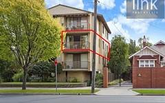 9/611 Kiewa Street, Albury NSW
