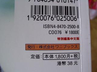 深田恭子 画像91