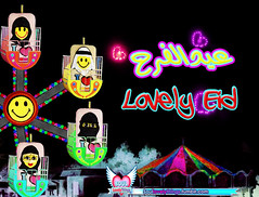 Khaliji Smiley Faces  :) (Soul Lovely Things) Tags: park art love girl smile face yellow mobile amusement bahrain gulf heart handmade crafts muslim eid craft felt muslimah cover arab smiley saudi kuwait arabian lovely oman ferries gcc kuwaiti qatar bahraini  ksa emirati   omani       hejab  kawthar   qatari    alhassan       khaliji    kawtharalhassan soullovelythings