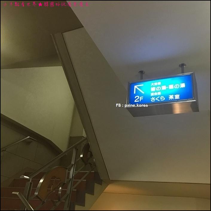 水月酒店鷗外莊 (19).JPG