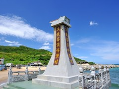 DAO-85850 (Chen Liang Dao  hyperphoto) Tags: