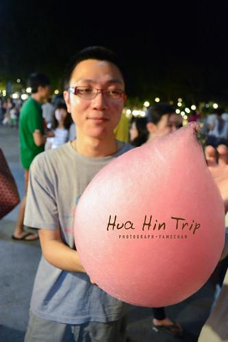 Hua-Hin Trip