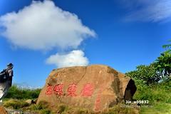 Jin_a05832 (Chen Liang Dao  hyperphoto) Tags: