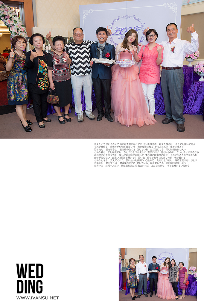 29655864722 ddca4751f7 o - [婚攝] 婚禮攝影@長億婚宴會館 冠伶 & 震翔