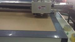 aokecut@163.com CF2 artioscad ARD design corrugated board Plotting sample Cutting machine (aokecut) Tags: aokecut163com cf2 artioscad ard design corrugated board plotting sample cutting machine
