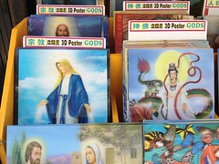 Holy Lenticular (misterbigidea) Tags: sanfrancisco street city art religious 3d junk chinatown view god postcard picture tourist holy souvenir posters third gods vendor dimension lenticular illustion attraction