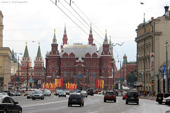 Moscow (grce) Tags: street city russia moscow