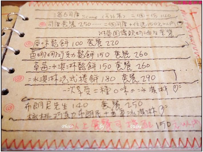 台北東區溫古咖啡 (5).JPG