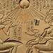 The Royal Family of Akhenaten (Berlin 14145) 720HD