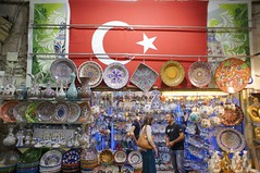 Grand Bazaar Istanbul - 040 (Rajesh_India) Tags: spice markets grand istanbul historical bazaar bazar 2012 turket
