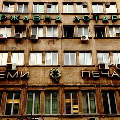 brown-archi-europe-building-stone-bulgaria-sofia-301-square-sig (Touma) Tags: europe architecture urban color bulgaria bulgarie holiday vacation brown touma toumay art  sofia  building