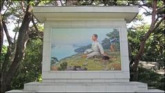 KimIlSung1 (Chad_Buckwalter) Tags: city home monument childhood memorial kim capital north korea il un jong pyongyang sung dprk