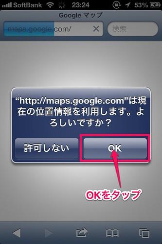 GoogleMap003