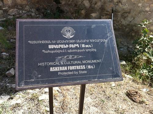 Mayraberd Fortress, Askeran, Nagorno-Karabakh