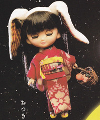 Odeco Nikki Kimono1a (DollyPaws) Tags: fashion japan japanese doll dolls nikki dress sewing traditional wear clothes kimono pdf bunnyears slippers epattern odeco middieblythe
