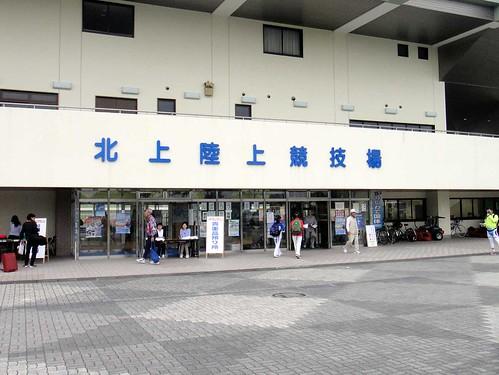 20121007いわて北上マラソン〜競技場