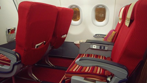 Onboard A320 Domestic First Class - Shenzhen Airlines