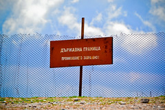 STATE BORDER - No Passing! (Angelina Ra) Tags: nikon d3100 state border bulgaria greece fence