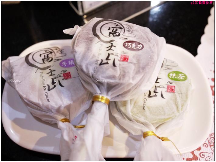 中壢米林燒肉吃到飽 (47).JPG