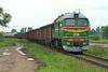 M62-1174 Terespol (Gridboy56) Tags: poland belarus terespol m621174