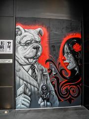 Surreal (Valentina Sokolskaya) Tags: ny nycity usa architecture door graffiti new york
