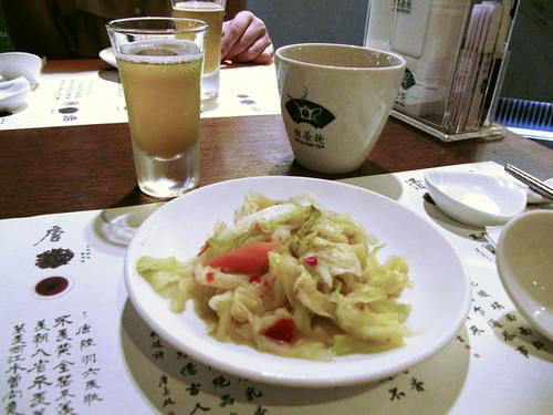喫茶趣_01