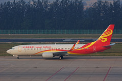 Hainan Airlines Boeing 737-84P(WL) B-5687 in New Livery (rickihuang) Tags: china new plane airport aircraft aviation capital beijing international civil  boeing  airlines hainan hu  airliner 737 wl livery  pek     zbaa chh         84p b5687