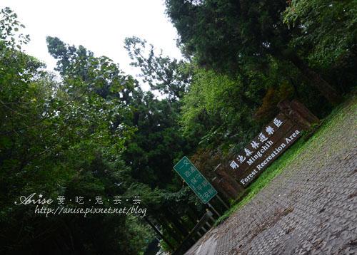 明池森林遊樂區002.jpg