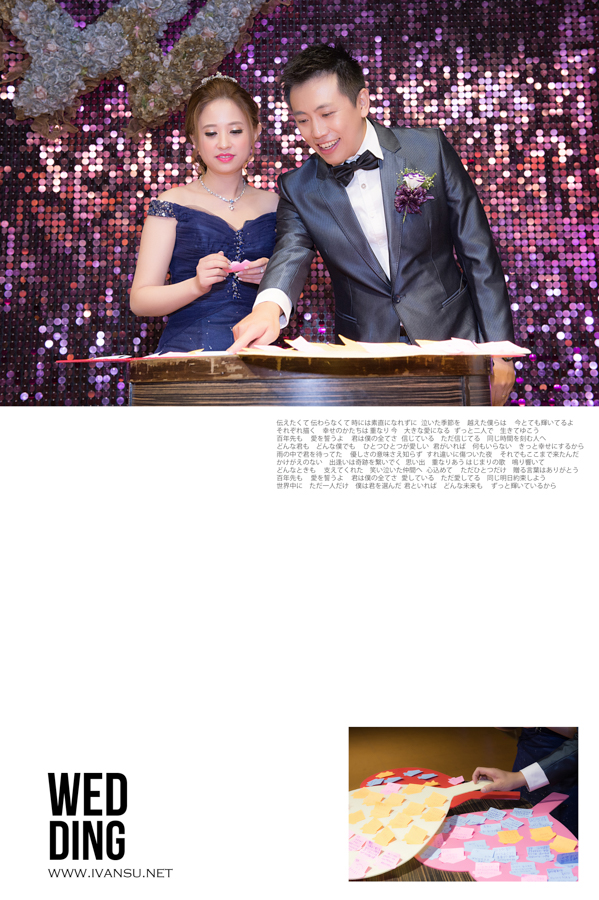 29021048294 8abf3b294c o - [台中婚攝]婚禮攝影@雅園新潮 明秦&秀真