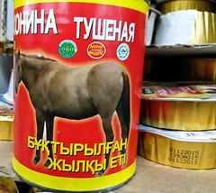 Astana, Kazakhstan (asterisktom) Tags: 2016 trip2016kazakheuro july phone astana kazakhstan horse meat
