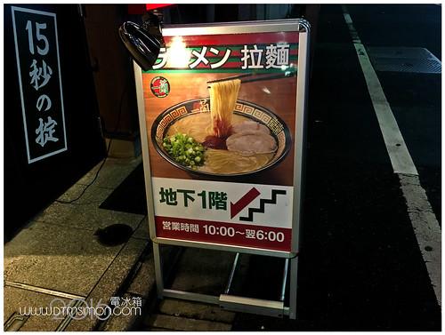 一蘭歌舞伎町02.jpg