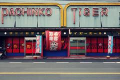 PACHINKO TIGER (m-louis) Tags: street japan shop store tiger hiroshima pachinko fuchu 広島 府中