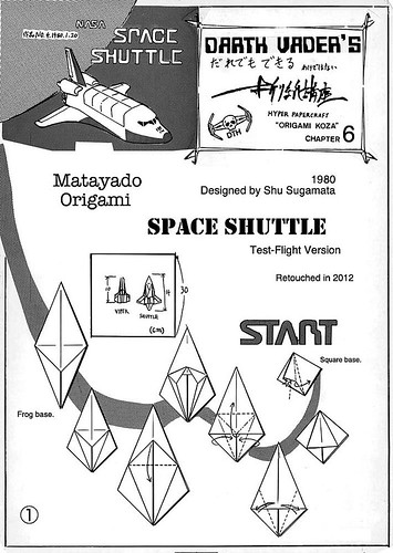 Space Shuttle Origami Diagram 1 A Photo On Flickriver