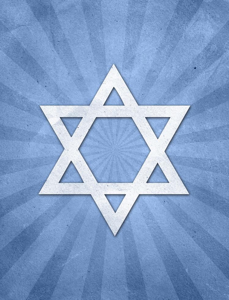 Judaism Starburst grunge background (ecardhut) Tags: old red wallpaper white abstract david texture