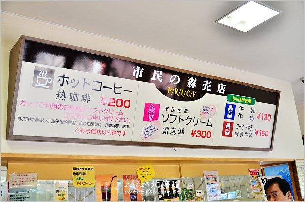 DSC_3003.JPG