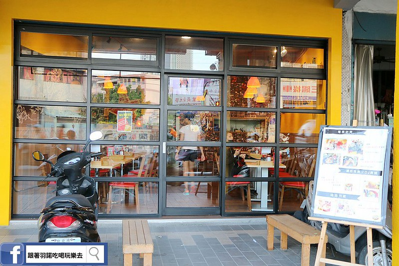 巴克斯美式小館板橋美式餐廳01