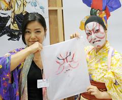 Traditional Japan Face Paint (Design Festa) Tags: designfesta designfestasummer art artfestival artevent artwork design tokyo japan japanese japaneseartfestival japaneseart original handmade madeinjapan facepaint kabuk kabuki