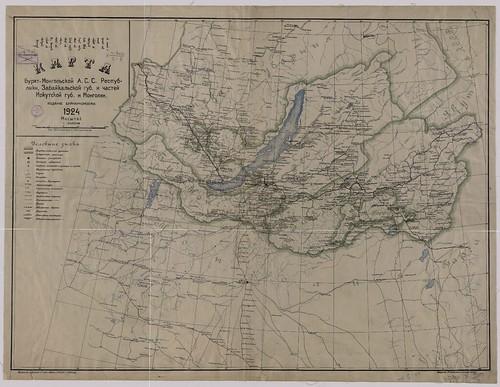 1924. Карта Бурят-Монгольской А.С.С. ©  foot-passenger