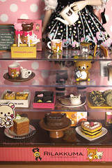 Re-ment (Latsuln) Tags: coffee cake cafe chocolate rement rilakkuma